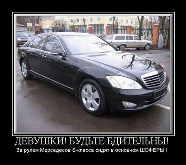 Mercedes рассказал об обновленных купе и кабриолете e-class 2013