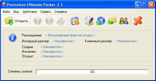 Pestretsov Ultimate Packer