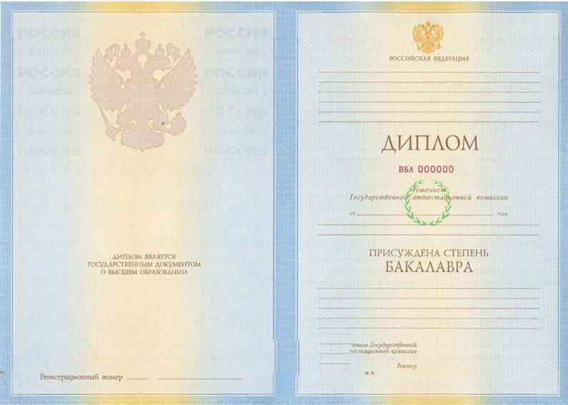 Изготовление дипломов ООО КомТрансГрупп  Изготовление дипломов